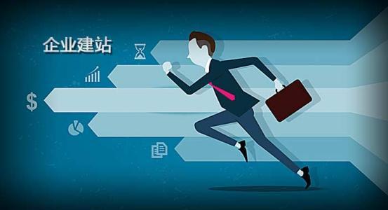 如何制作一个连云港企业亚博vip手机官网登录,建设连云港亚博vip手机官网登录的